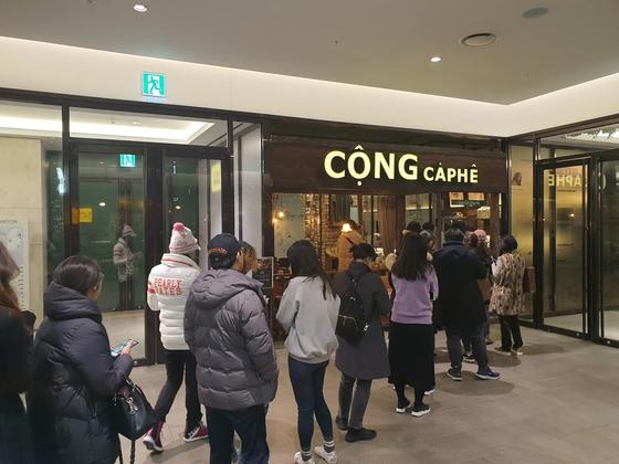 지난해 말 판교 현대백화점에 문을 연 콩카페 3호점. [콩카페코리아]