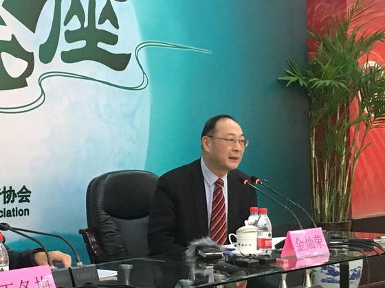 진찬룽(金燦榮) 인민대 국제관계학원 부원장이 지난해 12월 4일 베이징 기자협회 세미나에서 미·중 관계를 설명하고 있다. [사진=신경진 기자]