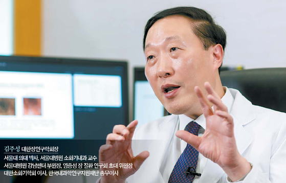 """김주성 회장은 '염증성 장 질환의 관리를 위해서는 조기 진단과 생물학적 제제 등 적절한 치료가 수반돼야 한다""""고 강조했다. 프리랜서 김동하"""