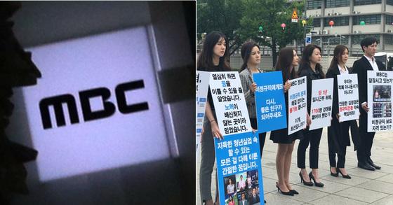 MBC 전 계약직 아나운서들이 지난해 5월 오후 서울 광화문광장에서 집회를 열고 MBC의 부당해고를 비판하며 철회할 것을 촉구했다(오른쪽). [중앙포토]