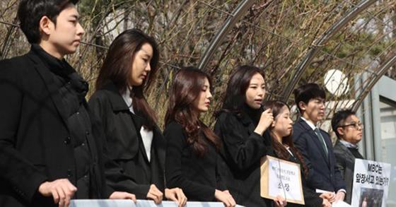 부당해고 복직 소송을 제기한 MBC 계약직 아나운서들.[연합뉴스]