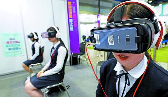 구직자 VR 면접 체험