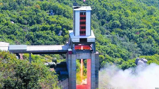 평북 동창리 발사장