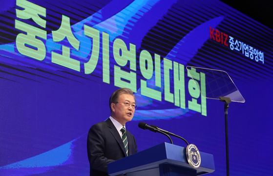 문재인 대통령이 14일 오후 여의도 중기중앙회에서 열린 대한민국 중소기업인 대회에서 축사를 하고 있다.연합뉴스