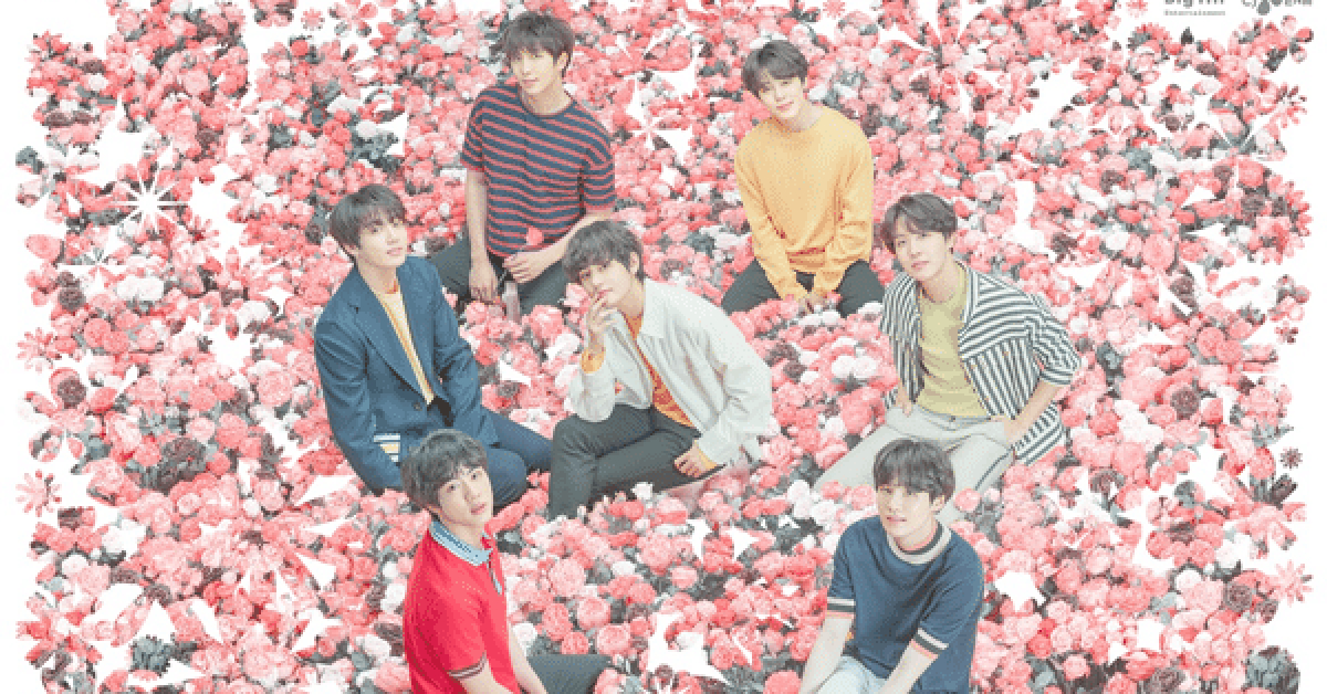 Photo from BigHit Entertainment