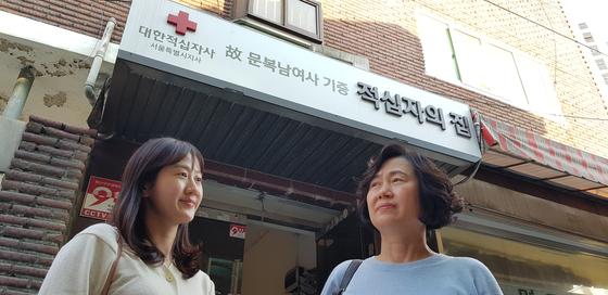 27년간 봉사원으로 활동한 고 문복남 여사가 기부한 상가건물을 주민들이 살펴보고 있다. 장세정 기자