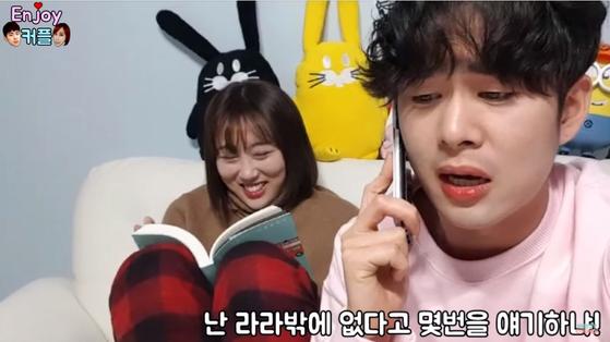 '여웃방(여친을 웃게 하는 방법)'을 공유하는 개그맨 손민수. [사진 유튜브]