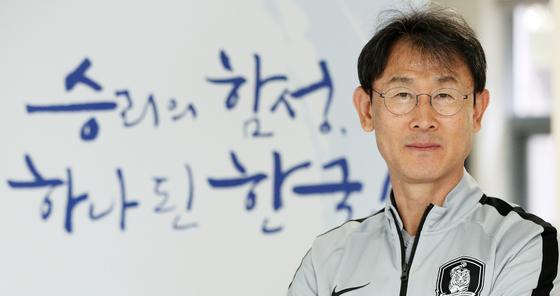 윤덕여 여자축구대표팀 감독. [뉴스1]