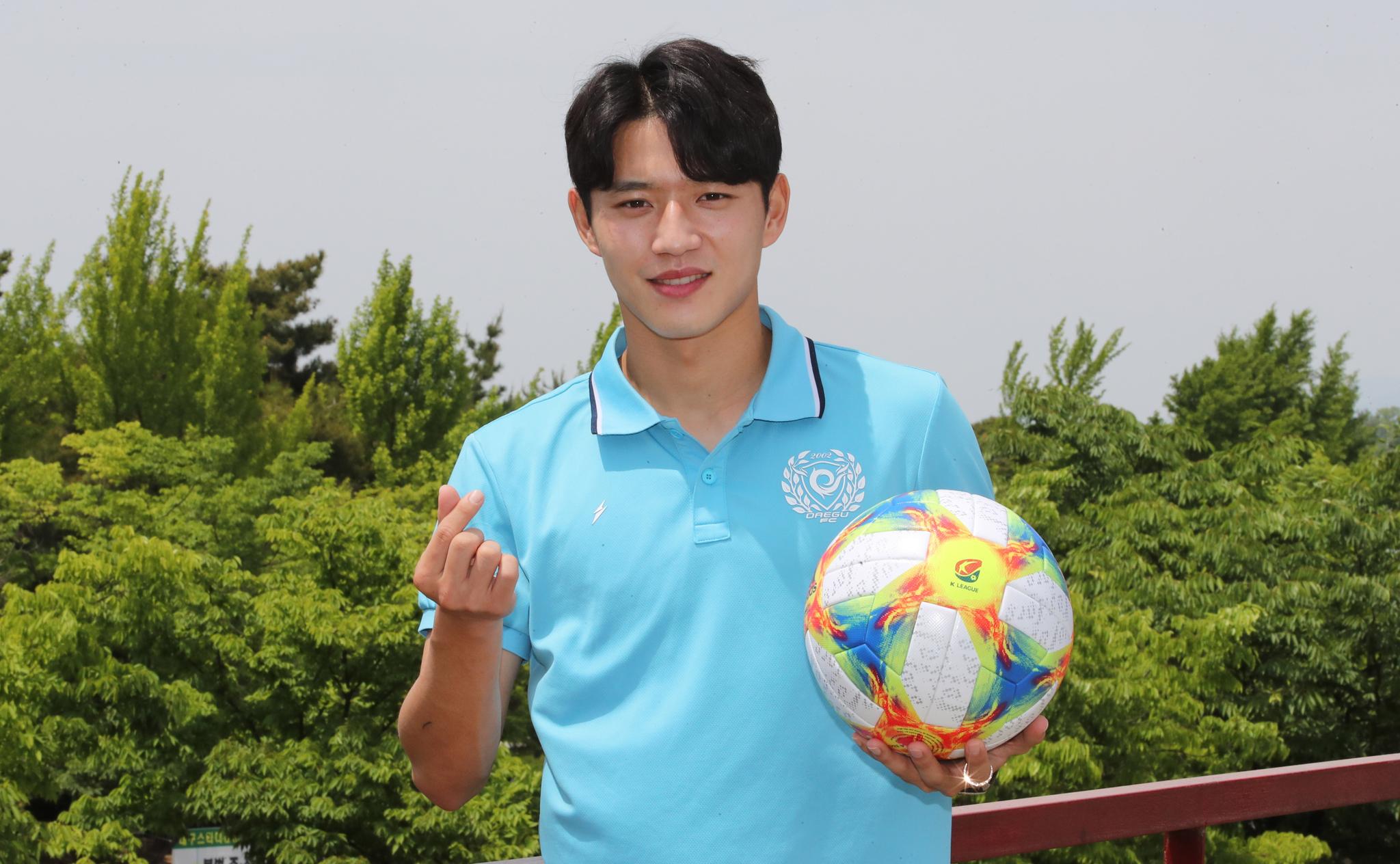 아이돌 버금가는 외모에 뛰어난 축구 실력까지 겸비한 대구 FC 정승원. [송봉근 기자]