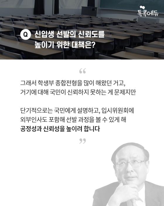톡톡에듀 카드뉴스