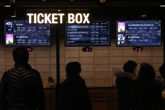 마음이 허둥대는 날엔 영화가 좋다. 한편의 좋은 영화를 보고 나면 내 마음이 정화되기도 하고 화사하게 바뀌기도 한다. 사진은 서울의 한 영화관 티켓부스. <저작권자(c) 연합뉴스, 무단 전재-재배포 금지>