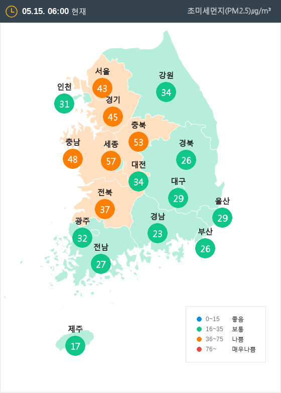 [5월 15일 PM2.5]  오전 6시 전국 초미세먼지 현황