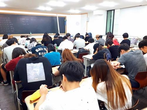 서울한양학원