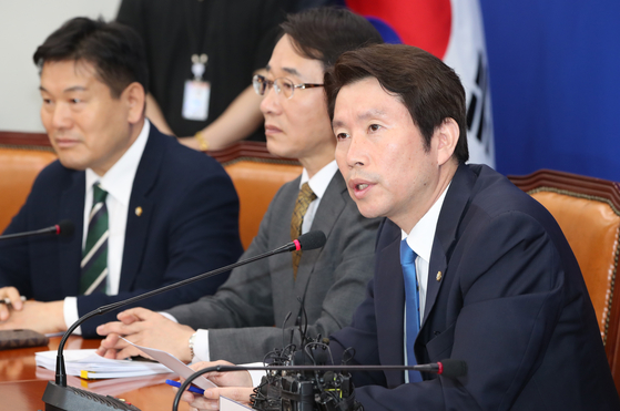 이인영 더불어민주당 원내대표가 16일 국회에서 열린 정책조정회의에 참석해 발언하고 있다. 오종택 기자