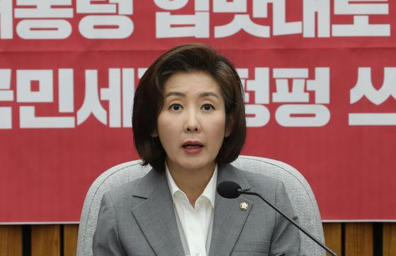 나경원 자유한국당 원내대표가 17일 오전 국회에서 열린 원내대책회의에서 발언하고 있다. [연합뉴스]