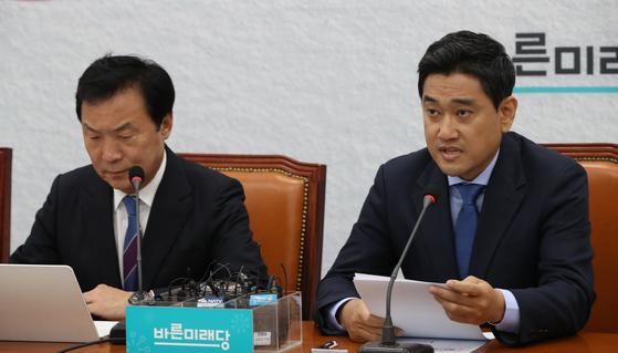 오신환 원내대표가 손학규 대표의 사실상 사퇴를 요구하고 있다. 오종택 기자