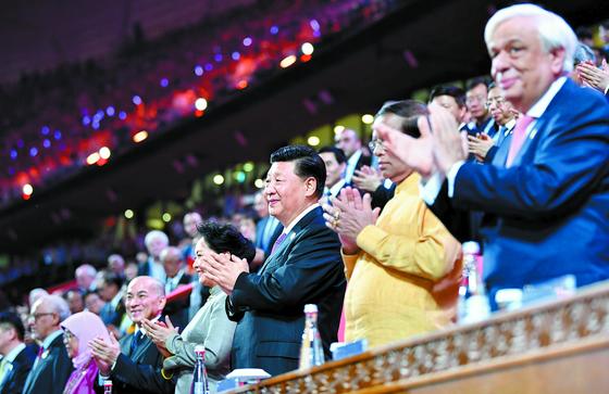 '아시아 문명 대회' 공연 보는 시진핑