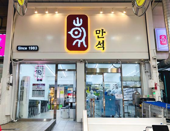 지난 15일 찾은 강원 속초시 만석닭강정(시장1호점) 매장 전면 모습. 남궁민 기자