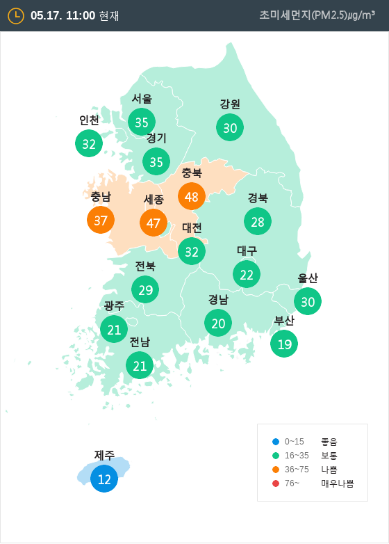 [5월 17일 PM2.5]  오전 11시 전국 초미세먼지 현황
