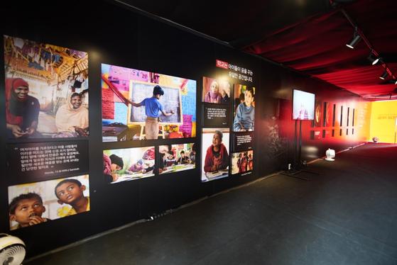 세이브더칠드런 창립 100주년 기념 사진전 '전쟁과 아동'. [사진 세이브더칠드런]