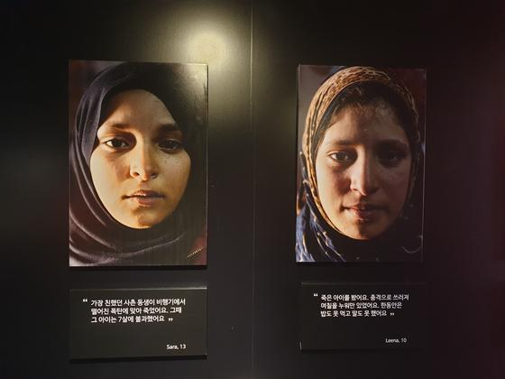 세이브더칠드런 창립 100주년 기념 사진전 '전쟁과 아동'에 전시된 사진. 두 소녀는 친자매다. [김나현 기자]