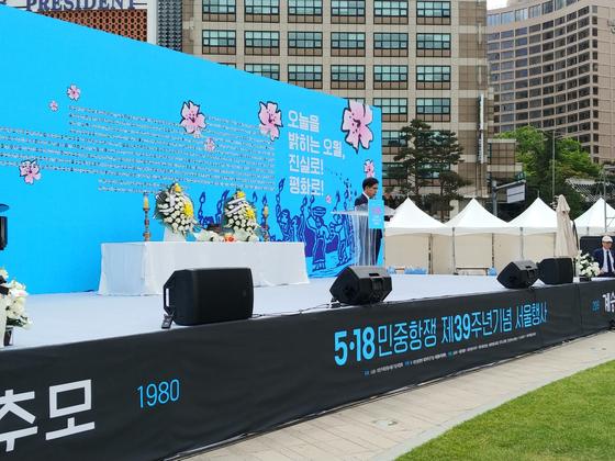 서울에서도 기억하는 5ㆍ18 39주년…한국 민주화 이정표