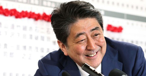 아베,개헌 내걸고 중의원 해산 승부수 던지나…일본 정치권 요동