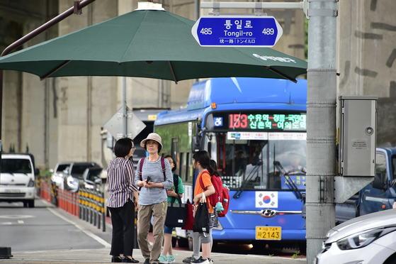 서울 서대문구에 설치된 그늘막.[사진 서대문구청]