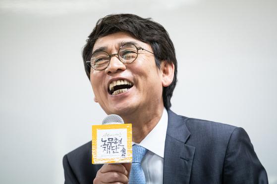 유시민 노무현재단 이사장. [뉴스1]