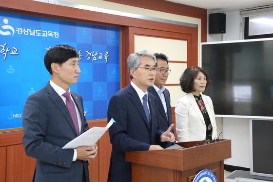 박종훈 경남도교육감(왼쪽 두번째)이 지난해 9월 도교육청 브리핑룸에서 기자회견을 열고 학생인권조례안 내용을 발표하고 있다. [연합뉴스]