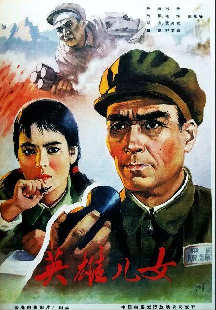 1964년 창춘영화사가 제작한 영화 '영웅아녀'는 중국의 대표적인 이른바 '항미원조 전쟁' 영화 가운데 하나다. [중국 관찰자망 캡처]