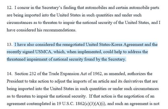 """도널드 트럼프 미국 대통령은 17일(현지시간) 발표한 백악관 포고문에서 """"재협상이 이뤄진 한-미 FTA와 미국·멕시코·캐나다협정(USMCA)이 시행되면 국가안보 위협 대응에 도움이 될 것""""이라고 긍정적으로 평가했다. 사진은 이 언급이 나온 포고문 조항. [백악관 홈페이지 캡쳐]"""