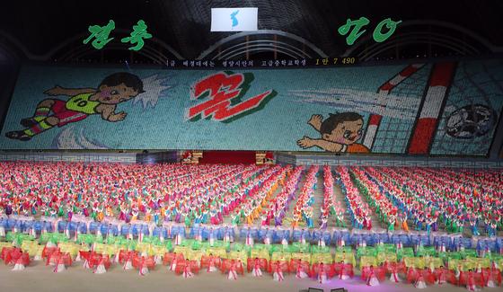 지난해 10월 5일 오후 평양 능라도 5.1 경기장에서 열린 대집단체조와 예술공연 '빛나는 조국'이 진행되고 있다. [뉴시스]