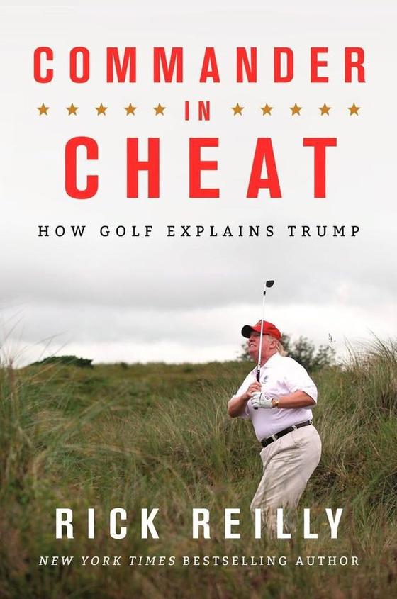 트럼프의 골프 속임수를 고발한 책. [중앙포토]