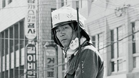 다큐멘터리 '김군'의 출발점이 된 사진. 1980년 5월 광주민주화운동 당시 중앙일보 기자가 찍었다. [사진 영화사 풀]