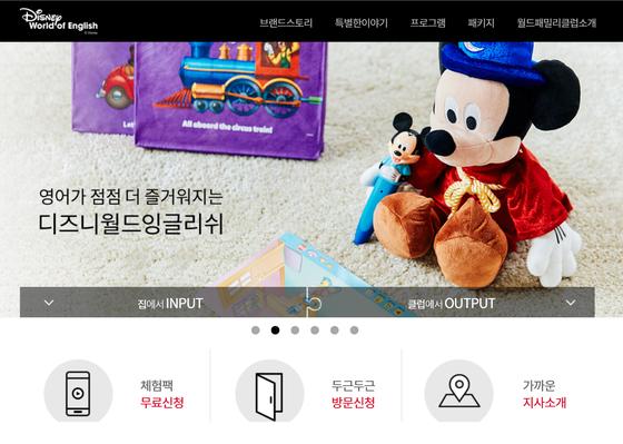 맘들 뿔났다…한국 소비자 '호구' 만든 632만원짜리 영어전집