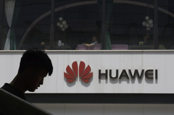 구글에 이어 인텔, 퀄컴도 화웨이와의 거래를 중단하기로 결정했다. [AP=연합뉴스]