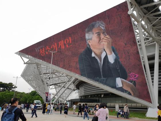 지난 주말 서울 올림픽공원 체조경기장에서 열린 나훈아 콘서트 '청춘 어게인'에 2만 명 넘는 관객이 몰렸다. [연합뉴스]
