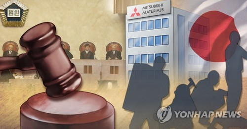 일본 정부가 한국 대법원의 강제동원 배상 판결에 관한 중재위원회 개최를 한국에 요청했다. [연합뉴스]