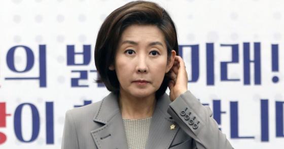 나경원 자유한국당 원내대표. [뉴스1]