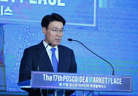 최정우 포스코 회장이 21일 포스코센터에서 열린 제17회 아이디어마켓플레이스 행사에 참석해 환영사를 하고 있다. [사진 포스코]