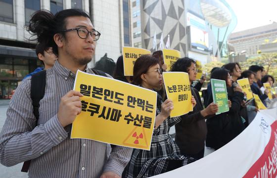 21일 '극초저선량 방사선에 대한 오해와 진실'을 주제로 한국원자력학회의 기자회견이 열리고 있는 서울 프레스센터 앞에서 일본산수산물수입대응시민네트워크 주최로 규탄 기자회견이 열리고 있다.   이들은 원자력학회가 후쿠시마 수산물 안전을 외치는 일본정부를 대변하고 있다고 주장하며 이를 규탄했다. [연합뉴스]
