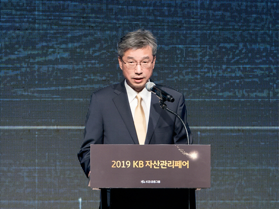 KB금융, 고객에 자산관리 노하우·투자상품 소개