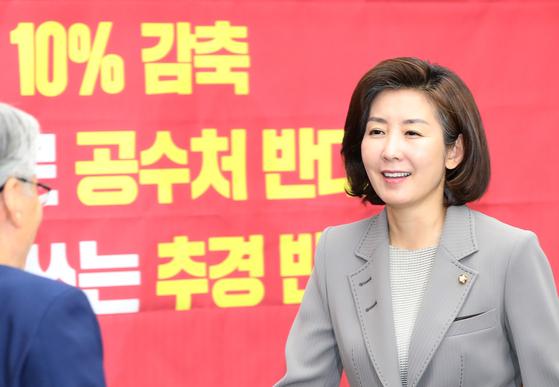 나경원 자유한국당 원내대표가 21일 국회에서 열린 원내대책회의에 참석하고 있다. [오종택 기자]