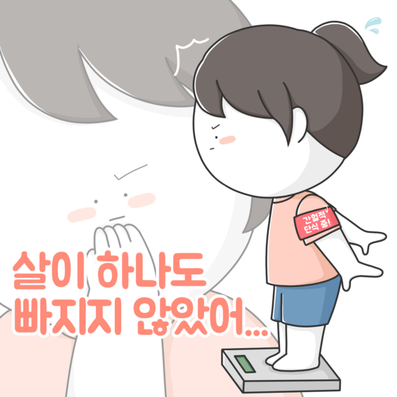 [일러스트=노희경 no.heekyeong@joongang.co.kr]