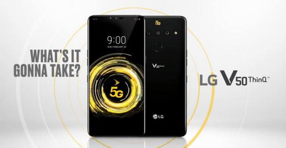LG전자의 최신 스마트폰 V50씽큐 미국 프로모션 이미지. 국내에서 강조했던 듀얼스크린이 보이지 않는다. [사진 LG전자 미국법인 홈페이지]