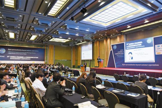 '제18회 대한민국 채널 & 커뮤니케이션(KCCM) 컨퍼런스'가 지난 15일 개최됐다. 디지털 채널 전략 방향에 관한 이슈, 기술 트렌드와 사례를 공유한 국내 최대 규모 컨퍼런스로 관계자 1000여 명이 참가했다. [사진 KMAC]