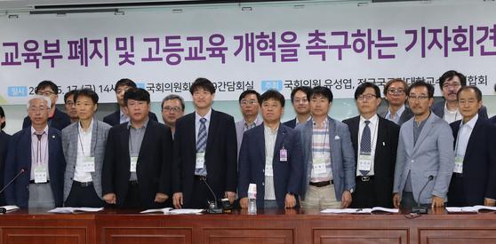 교수 단체 교육부 폐지하라 정부 대학정책 강력 비판