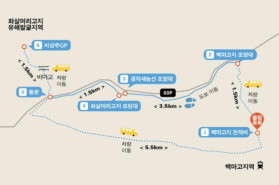 DMZ 평화의길 철원 구간 지도. [사진 두루누비 홈페이지]