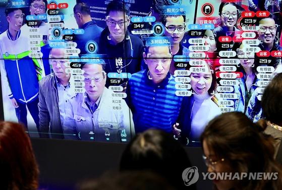 고도화 하고 있는 중국의 감시체계. 얼굴, 걸음걸이 등 외형적 특성으로 신분을 추적할 수 있다. [연합뉴스]